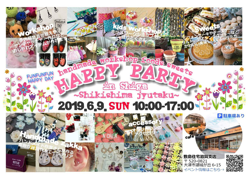HAPPY PARTY in 滋賀